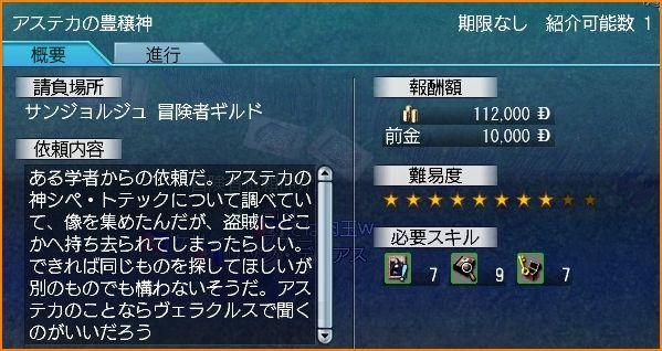 2009-10-16_01-14-52-009.jpg