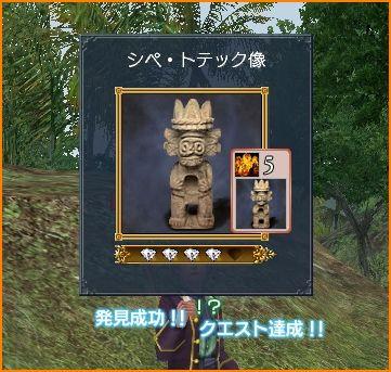 2009-10-16_01-14-52-010.jpg