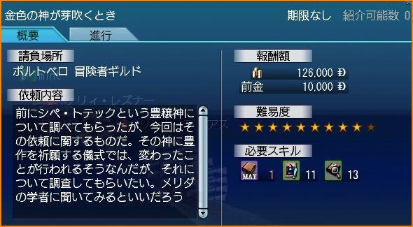 2009-10-16_01-14-52-011.jpg