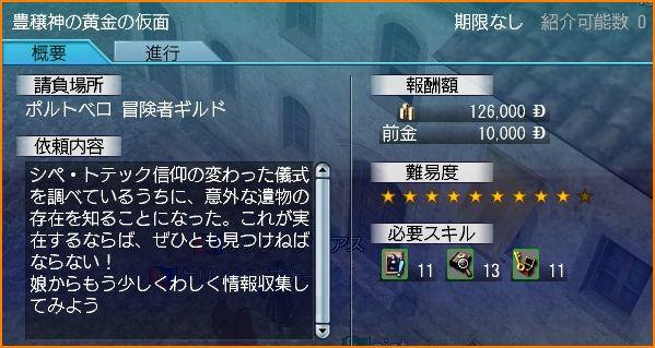 2009-10-16_01-14-52-013.jpg