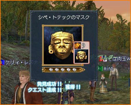 2009-10-16_01-14-52-014.jpg