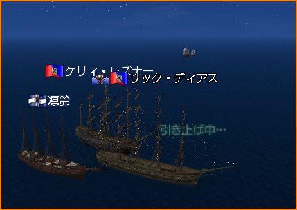 2009-10-16_01-14-52-016.jpg