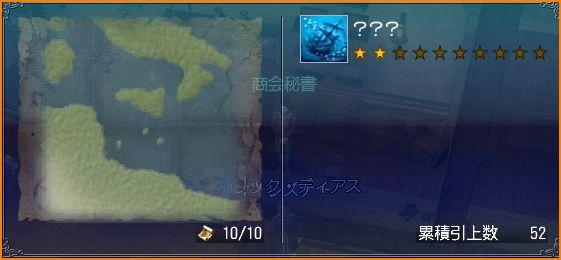2009-10-16_01-14-52-017.jpg