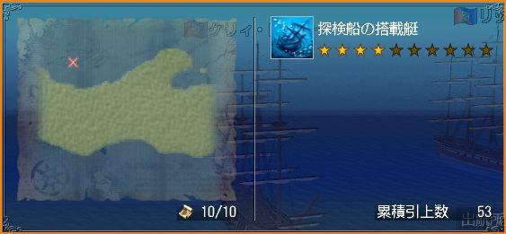 2009-10-16_01-14-52-018.jpg