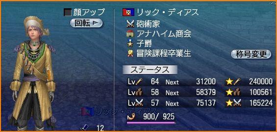 2009-10-16_01-14-52-021.jpg