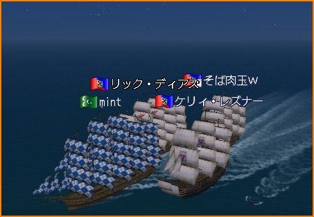 2009-10-16_01-14-52-022.jpg