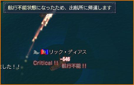 2009-10-21_00-12-32-002.jpg