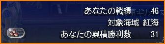 2009-10-21_00-12-32-006.jpg