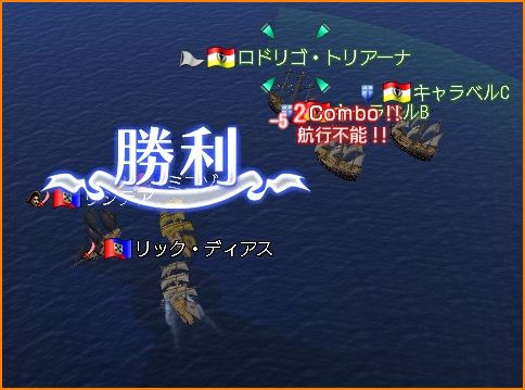 2009-10-23_20-04-54-002.jpg