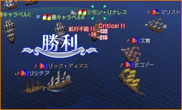 2009-10-23_20-04-54-004.jpg