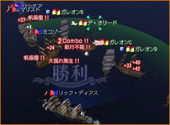 2009-10-23_20-04-54-006.jpg