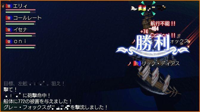 2009-10-24_19-56-59-0062.jpg