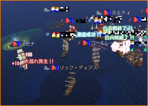2009-10-25_19-59-10-003.jpg
