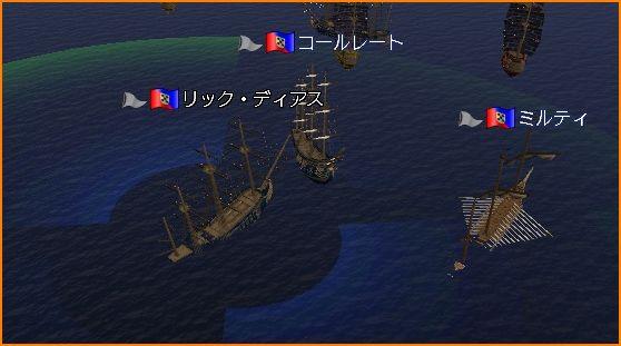 2009-10-25_19-59-10-005.jpg