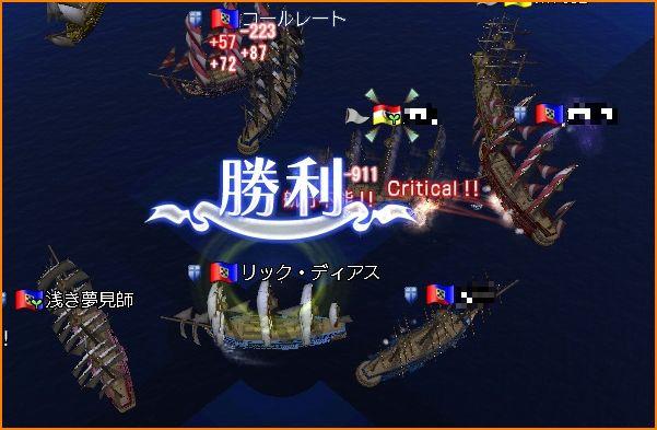 2009-10-25_19-59-10-006.jpg