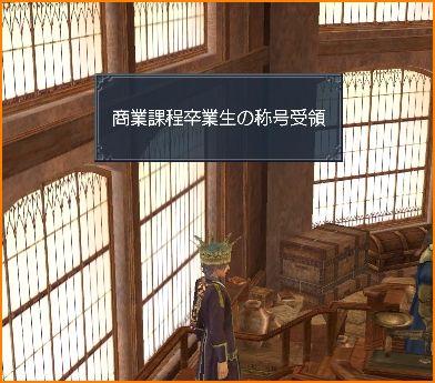 2009-10-31_08-57-25-006.jpg