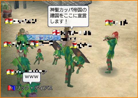 2009-10-31_22-10-43-003.jpg