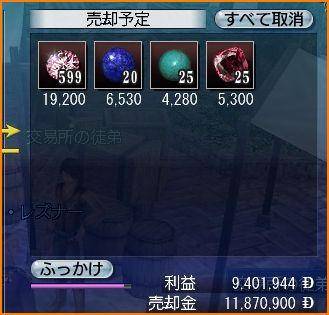 2009-10-31_22-10-43-004.jpg