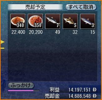2009-10-31_22-10-43-013.jpg