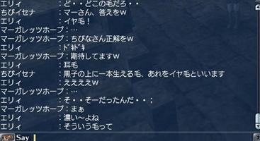 kaiwa_R.jpg