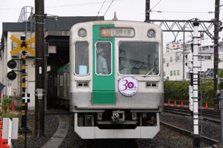 rie3608.jpg