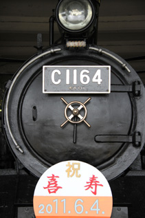 rie3634.jpg