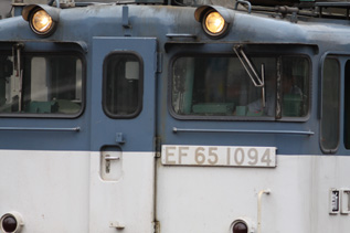 rie3655.jpg
