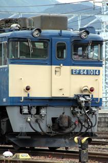 rie3698.jpg