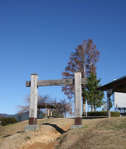 一本松公園(帆掛山)-1