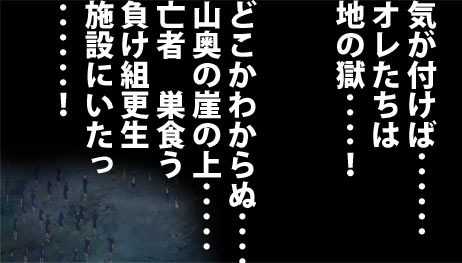 anime06_00_02.jpg