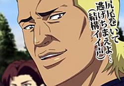 anime06_02_20120218230232.jpg