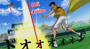 anime06_11.jpg