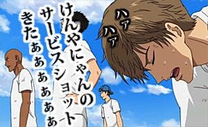 anime06_21.jpg