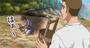 anime06_28.jpg