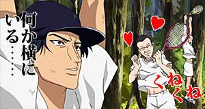 anime06_30_20120218235527.jpg