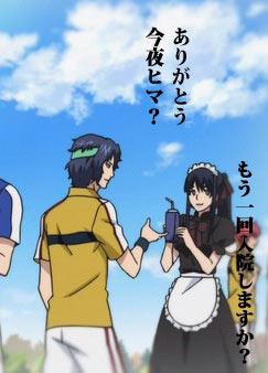 anime06_36.jpg