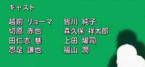 anime08_credit.jpg
