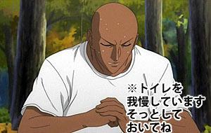 anime09_00.jpg