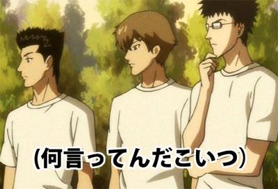 anime09_04.jpg
