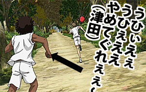 anime09_06a.jpg