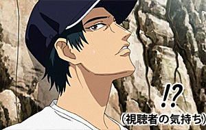 anime09_09.jpg