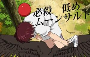 anime09_12.jpg