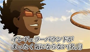 anime09_13.jpg