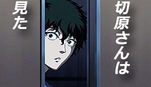 anime_08_17.jpg
