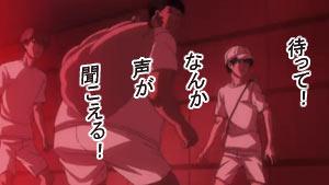 anime_08_26.jpg