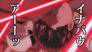 anime_08_30.jpg