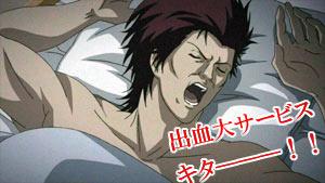 anime_08_34.jpg
