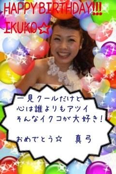 20110528124605.jpg
