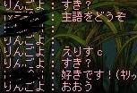 Maple110611_185209_20110612234501.jpg