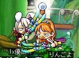 Maple110611_214040.jpg